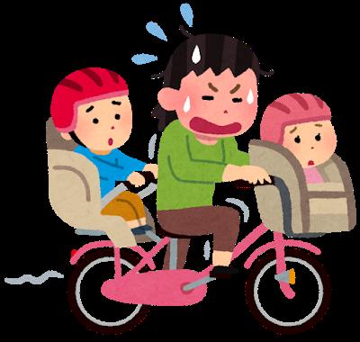 子乗せ自転車のメリットとデメリット