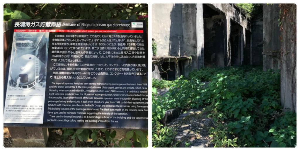 大久野島にある毒ガス貯蔵庫跡