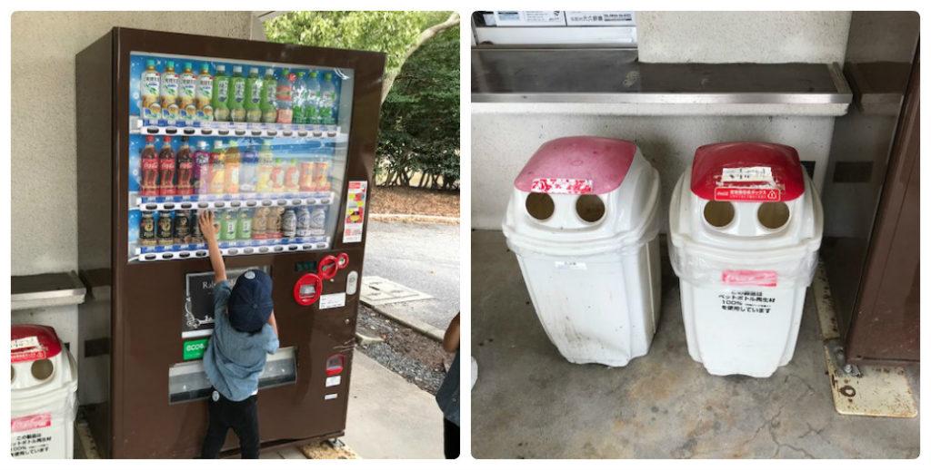 大久野島の自動販売機で飲み物が買えます
